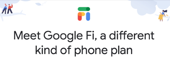 Google Fi Phone Plan